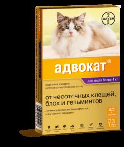капли для кошек адвокат