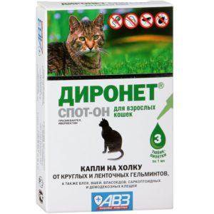 капли для кошек диронет