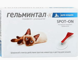 гельминтал капли на холку для кошек