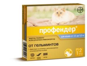 профендер для кошек