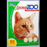 витамины доктор зу для беременных кошек
