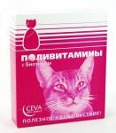 витамины сева для кошек