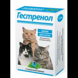 гестренол для кошек против течки
