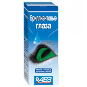 глазные капли бриллиантовые глаза